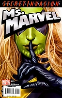 Ms. Marvel Vol.2 #25